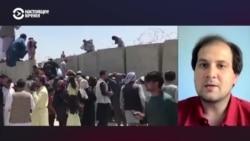 """""""Все сухопутные границы закрыты, нет возможности уйти через леса"""": можно ли бежать из Афганистана?"""