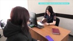 Уголовные дела за фейки о COVID-19 возбуждают в России