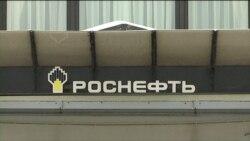 """Reuters сообщило о приватизации """"Роснефти"""" на деньги государства"""