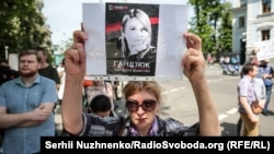 Акция протеста Киеве в память о Катерине Гандзюк