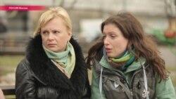 Мать и жена арестованного математика за призывы к терроризму об обвинениях