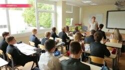 Чистка нелояльных: в Латвии могут начать увольнять учителей за их взгляды