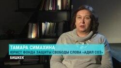"""""""Большая часть журналистов не сможет получить аккредитацию"""": юрист комментирует приказ министра Абаева"""