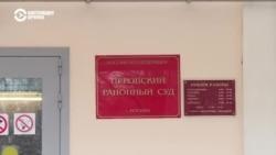 Как Любовь Соболь судят за проникновение в квартиру сотрудника ФСБ