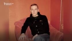 Separatists' Prison Sentence For Ukrainian Journalist Aseyev Sparks Outrage