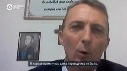 Фрагмент выступления свидетеля Фабиана Шонингера в суде по делу о кокаине в школе посольства РФ в Аргентине