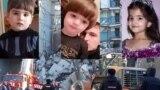 Азия: родственники оплакивают погибших в Магнитогорске