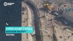 Военный эксперт – об информации чиновников США, что иранская ПВО случайно сбила украинский самолет