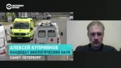 """Куприянов: """"Результат манипуляции данными"""""""
