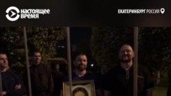 """""""Кто к забору подойдет – упадет!"""" В Екатеринбурге протестуют против строительства храма"""