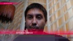 """""""Карпюк держится великолепно, он заслужил уважение даже у работников суда"""" - Антон Наумлюк о приговоре Карпюку и Клыху"""