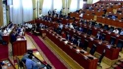 Парламентская коалиция утвердила нового премьер-министра Кыргызстана