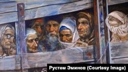Автор: Рустем Эминов