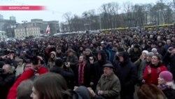"""Главный раздражитель: как """"декрет о тунеядцах"""" вывел на улицы тысячи протестующих"""