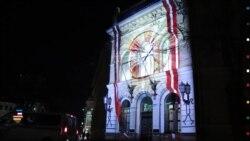 Балтия: Латвии – 100 лет