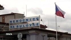 Как Чехия борется с коронавирусом