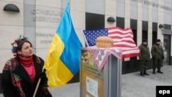 Акция у посольства США в Киеве, 20 января