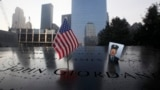 """Америка: годовщина терактов и """"Страх"""" в Белом доме"""