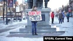 Александр Беляев на одиночном протесте в Челябинске