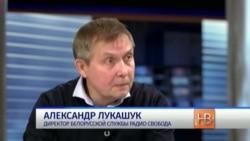 Рокировка по-белорусски