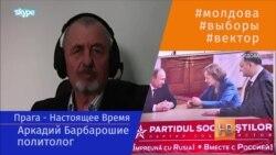 Итоги выборов в Молдове - полный провал Кремля