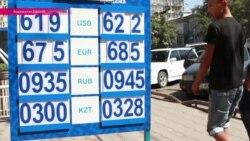 Кризис в России отразился не только на казахстанском тенге. В соседнем Кыргызстане парализованы целые отрасли экономики