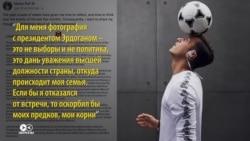 Озил, Эрдоган и расизм: как развивался крупнейший скандал в футбольной Германии за последние годы