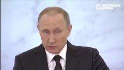 """Путин: """"Можно подумать о сокращении числа присяжных до пяти–семи человек"""""""