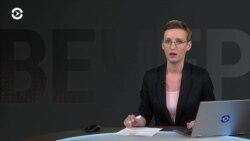 Два убийства в белорусской школе. Вечер c Ириной Ромалийской