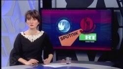 Новый штаб Трампа. ЕС против российской пропаганды. Настоящее Время. Итоги с Юлией Савченко. 26 ноября 2016