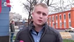"""Полицейский, которого якобы толкнул фигурант """"московского дела"""": """"Как таковой боли я не испытывал"""""""