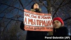 Акция за принятие закона о домашнем насилии в России. Москва, 25 ноября 2019 года