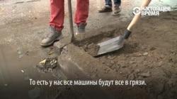 """В Екатеринбурге энтузиасты создают второй """"швейцарский газон"""", власти не против"""