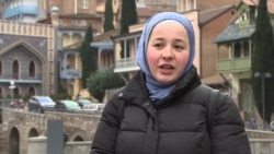 Могут ли в Грузии запретить хиджаб