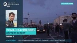 Беларусь через сутки после выборов. Спецэфир. Часть 2
