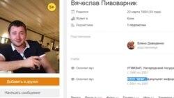 """Что известно о предполагаемом заказчике """"убийства"""" Бабченко"""