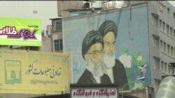 Помешает ли США Ирану в создании бомбы