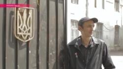"""""""Гипнотизер-бандеровец"""": обвиненный в РФ в экстремизме Петр Любченков пытается получить убежище в Украине"""