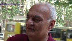 Что думают простые люди об отказе Саакашвили от грузинского гражданства