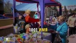 """1001 имя """"Малой России"""". Как СМИ отреагировали на идею Захарченко"""