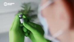 Как страны мира готовятся к вакцинации