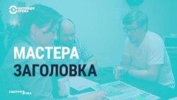 """Как работает редакция газеты """"Ревдинский рабочий"""""""