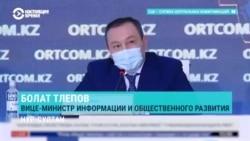 """""""Нужно верить официальным источникам!"""" Как казахстанские политики не хотят говорить об Асель Курманбаевой"""