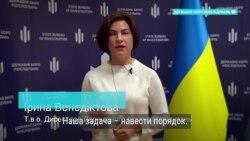 Юриста Януковича назначили замглавой Госбюро расследований