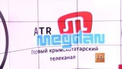 Телеканал ATR прекратил вещание