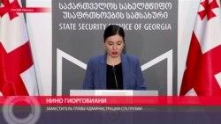 """Грузинские спецслужбы: """"Мы подтверждаем, что Ахмед Чатаев ликвидирован"""""""