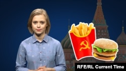 How The Big Mac Came To Moscow 30 Years Ago