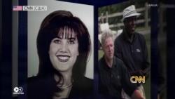 Секс, ложь и медиа: 20 лет назад разразился скандал с Моникой Левински