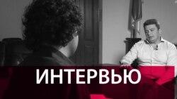 Воровать меньше пока не стали: интервью с главой антикоррупционного бюро Украины