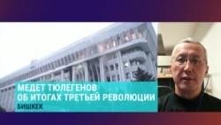 """""""Те, кто сидят в парламенте, должны помнить: политическая судьба изменчива"""": политолог – об уроках октябрьских протестов в Кыргызстане"""